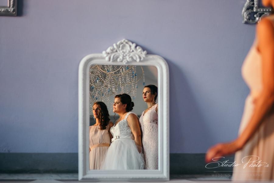 alice_marco_wedding_0117